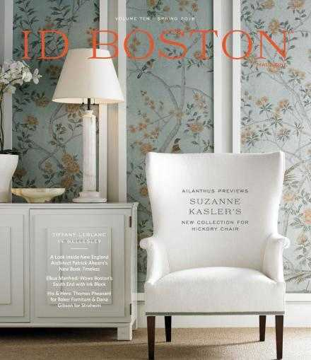ID Boston Magazine Volume 10